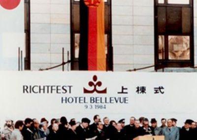 Richtfest 1984-1985